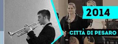 """XI Международный музыкальный конкурс """"Читта Ди Пезаро"""" (Италия) 2014."""