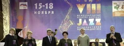VIII Международный конкурс молодых джазовых исполнителей - Ростов-на-Дону 2012.